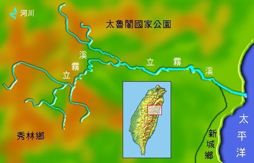 立霧溪水系地理圖_圖示