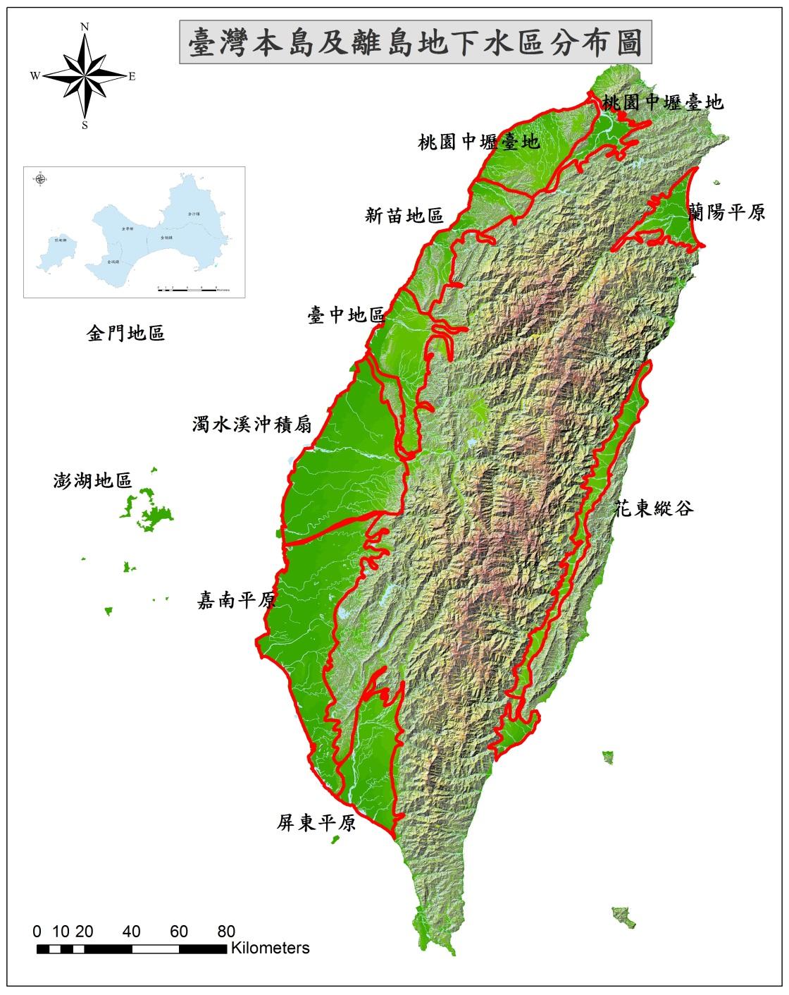 臺灣本島及離島地下水區分布圖_圖示