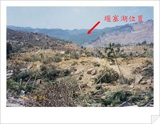 地震發生三天後之情形-堰塞湖位置