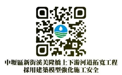 QR code_圖示