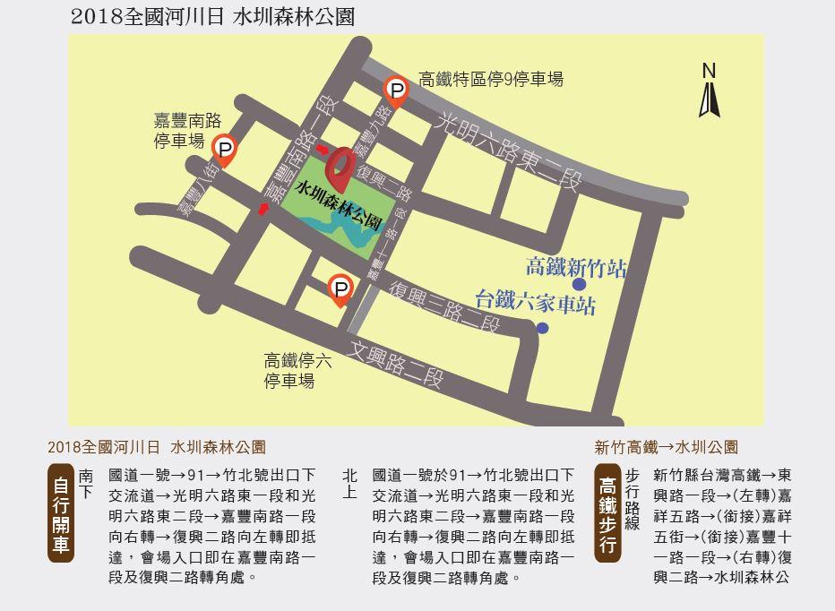 主舞台地圖_圖示