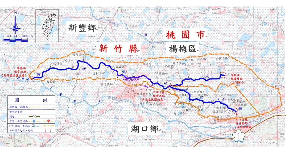 德盛溪排水系統(含四湖支線)