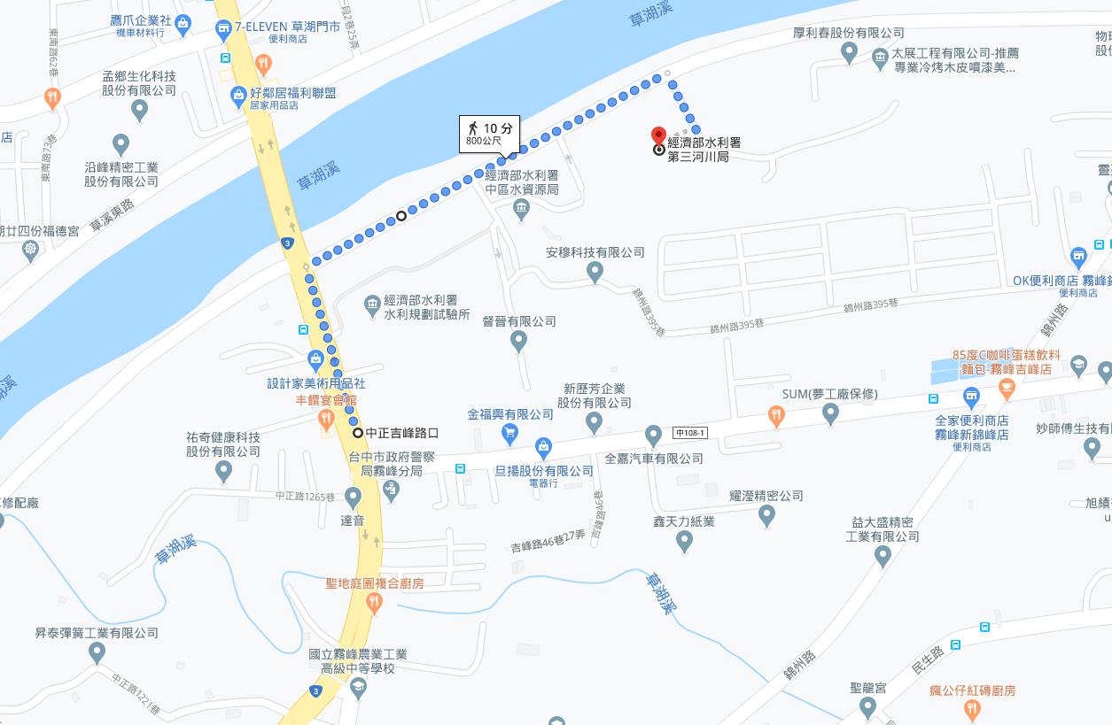 三河局位置_圖示
