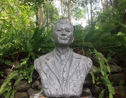 喜樂發發吾森林公園鳥居信平銅像(圖片來源:維基百科)