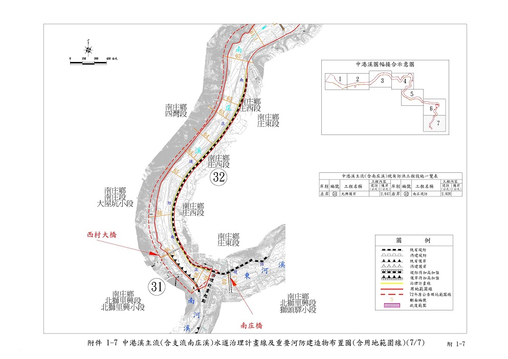 中港溪主流(含南庄溪)重要河防建造物布置圖7