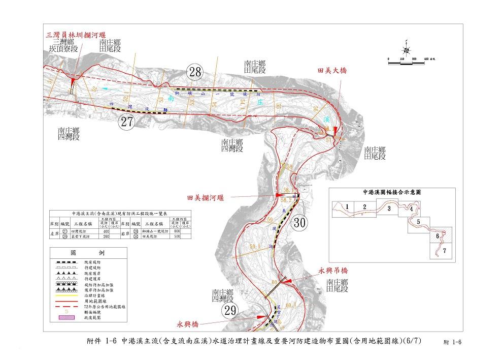 中港溪主流(含南庄溪)重要河防建造物布置圖6