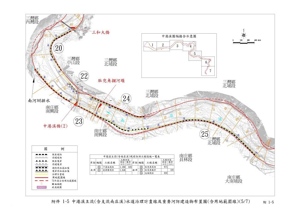 中港溪主流(含南庄溪)重要河防建造物布置圖5